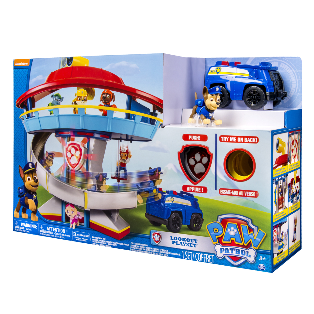 pat patrouille playset quartier general paw patrol achat vente figurine personnage cdiscount. Black Bedroom Furniture Sets. Home Design Ideas