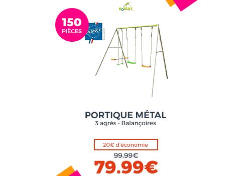 TRIGANO Portique métal 2.2m