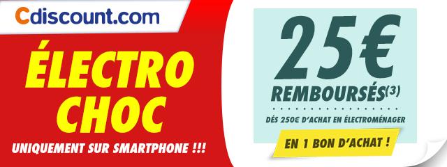 http://i6.cdscdn.com/other/brd-marques-sitesmartphone-640x240_150322174841.png?ratio=100