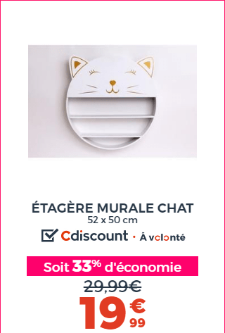 ETAGERE MURALE CHAT