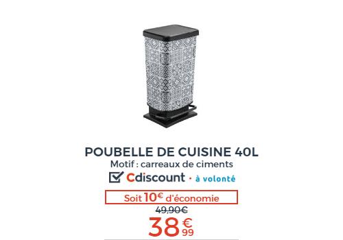 POUBELLE CARREAUX DE CIMENT