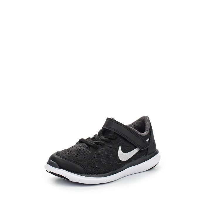 nike chaussures enfant garcon 2017