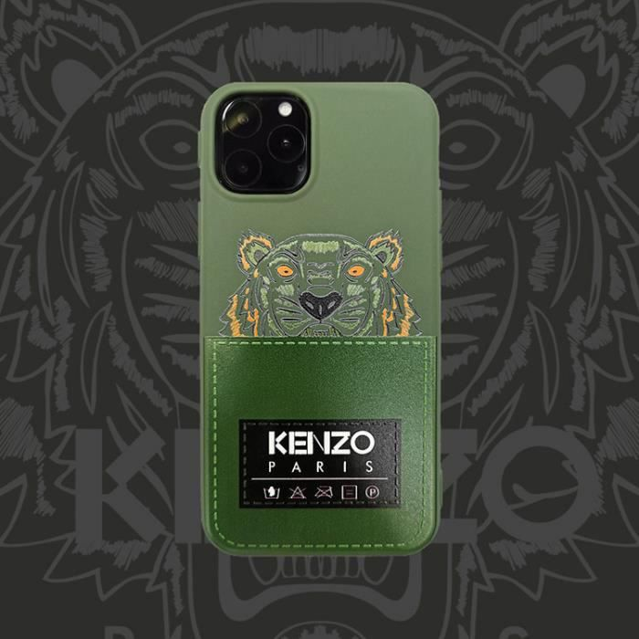 Coque iPhone 11 PROKENZO Eyes 1 Antichoc Premium Coque Compatible iPhone 11 PRO