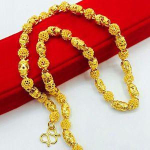 CHAINE DE COU SEULE Chaîne de perles creuses Plaqué or 18 carats femme