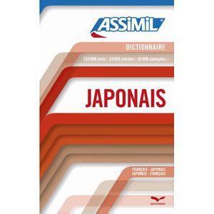 Dictionnaire Francais Japonais
