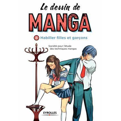 Le dessin de manga Tome 8