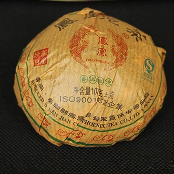 100g (0.22LB) Yunnan thé puer cru puerh thé puer Tuo cha thé vert cru nourriture santé thé pu'er thé chinois thé puer thé cru