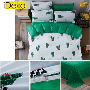 cactus achat vente cactus prix canon cdiscount. Black Bedroom Furniture Sets. Home Design Ideas