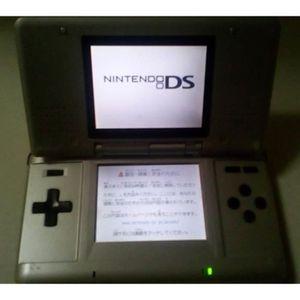 CONSOLE DS LITE - DSI  Nintendo Console - Nintendo DS