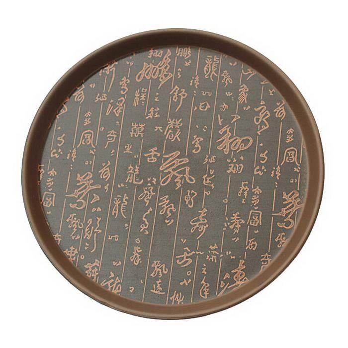 Plastique Thé chinois Culture décoratif Plateau circulaire antidérapante élégant