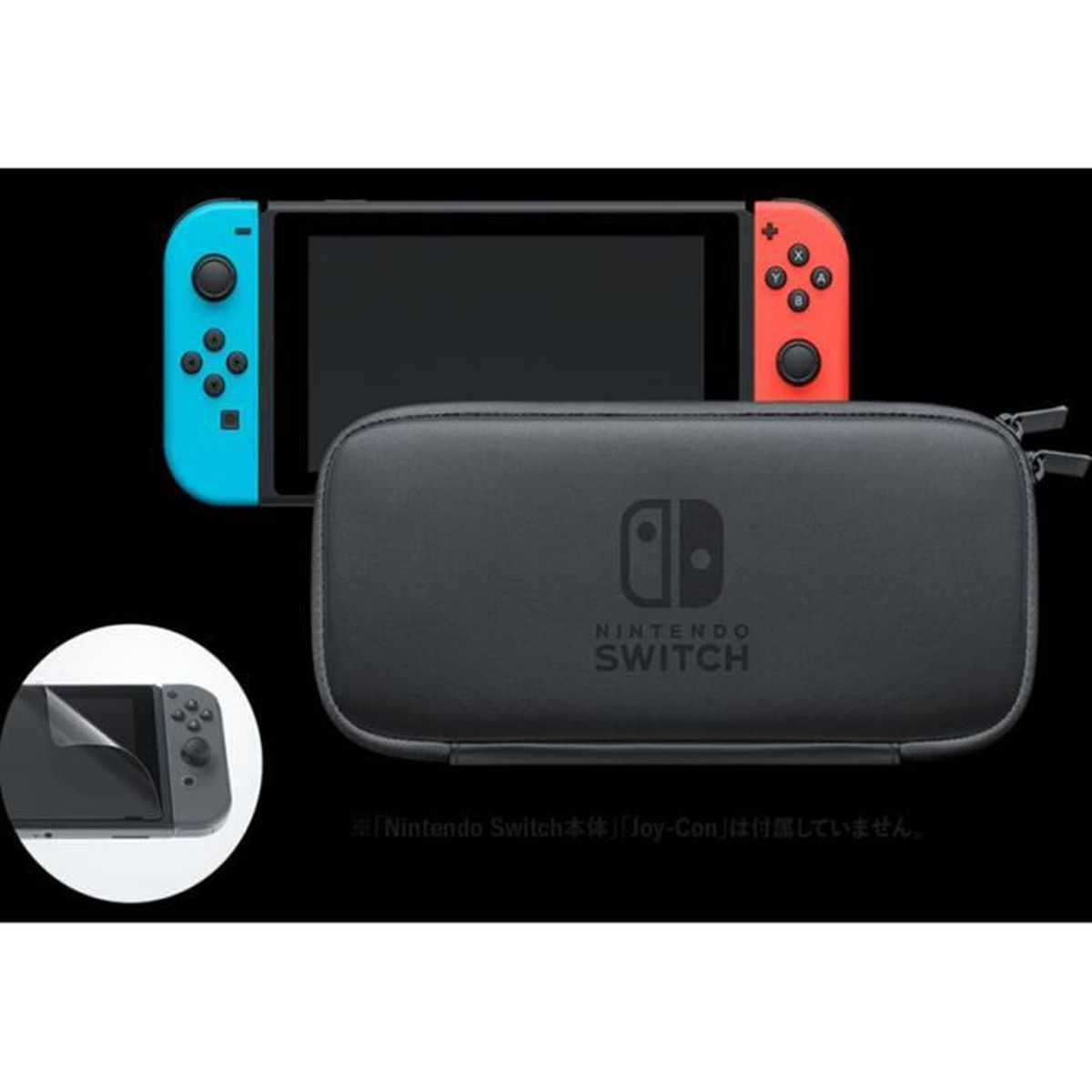 tough pouch noir pour nintendo switch achat vente housse v tements 2009797427036 cdiscount. Black Bedroom Furniture Sets. Home Design Ideas