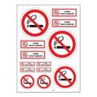 Sticker Zone Fumeur//Non Fumeur Autocollant Fumeur 10 cm