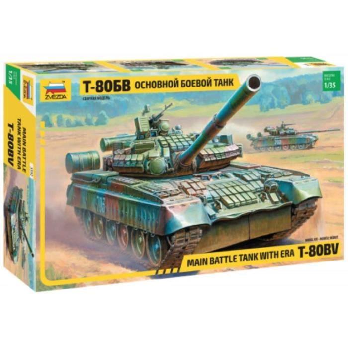 Kits de modélisme de chars d'assaut Zvezda - Z3592 - Maquette - T-80BV - Echelle 1:35 227338