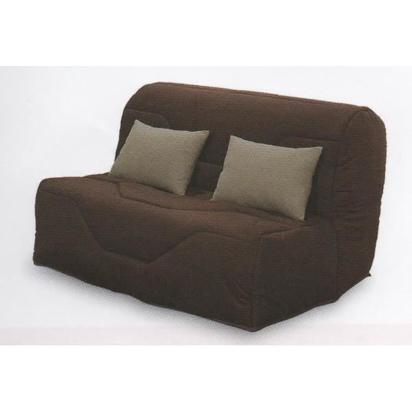 banquette bz etoile chocolat achat vente bz cdiscount. Black Bedroom Furniture Sets. Home Design Ideas