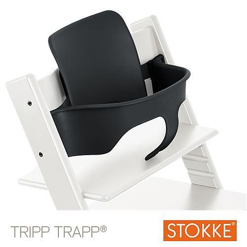 Babyset Stokke Pour Tripp Trapp Black Noir Achat Vente Harnais De Securite 7040351593038 Cdiscount