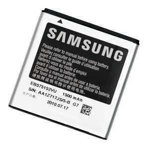 telephonie batteries telephone samsung galaxy s mini batterie de rechange pui f  sam