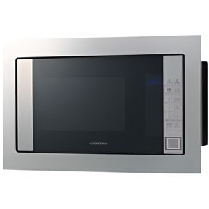 MICRO-ONDES Samsung - micro-ondes + gril encastrable 20l 850w
