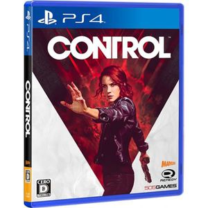 JEU PS4 Marvelous Control SONY PS4 PLAYSTATION 4 REGION FR