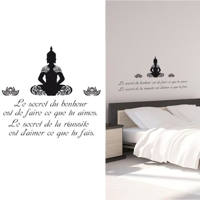 perfect elegant stickers stickers muraux zen citation with stickers muraux nature zen with. Black Bedroom Furniture Sets. Home Design Ideas