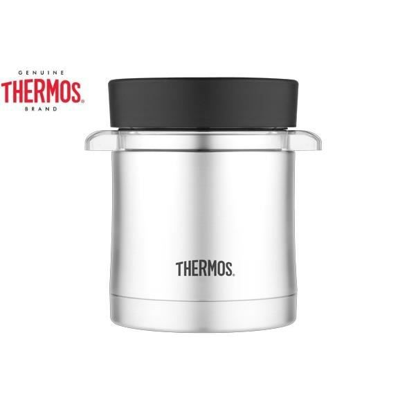 thermos porte aliments sipp micro ondes l achat. Black Bedroom Furniture Sets. Home Design Ideas