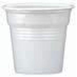 VERRE JETABLE Gobelet plastique blanc expresso 10 cl ( lot de…