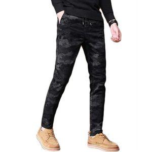 PANTALON Pantalon homme de Marque luxe camouflage sauvage p