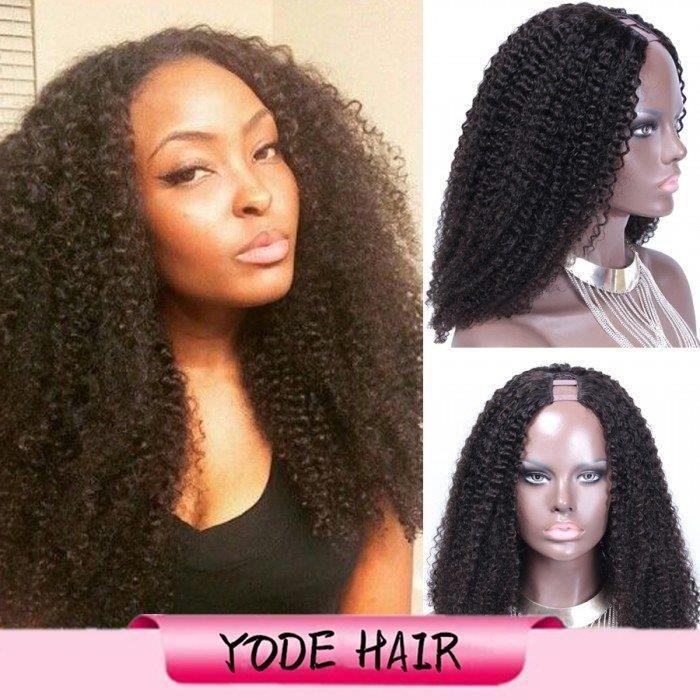 14 pouce Partie moyenne 150% densité U partie perruque cheveux humains Afro Kinky Curly perruque pour les femmes