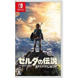JEU NINTENDO SWITCH NINTENDO The Legend of Zelda Breath of the Wild NI