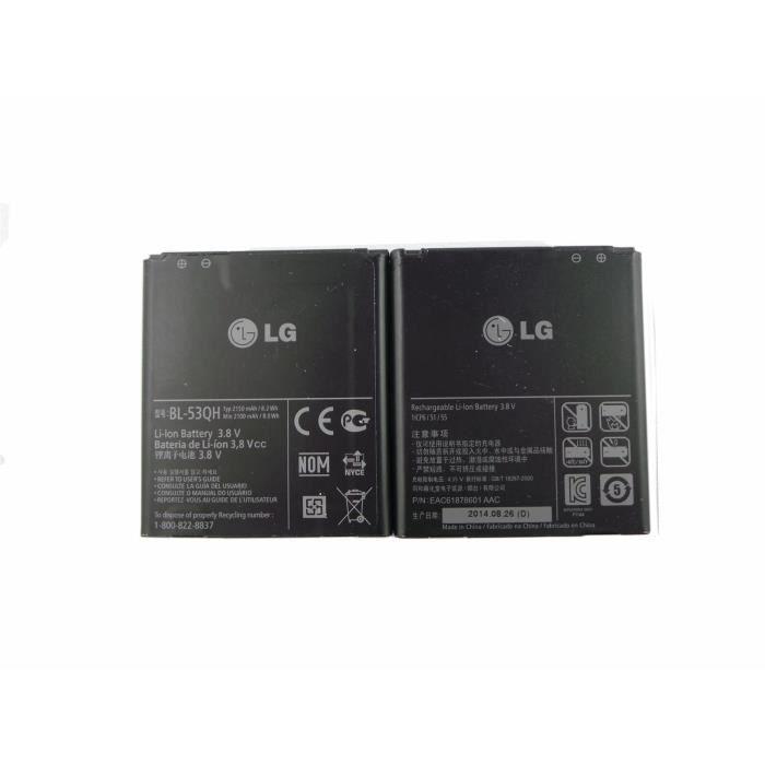 Batterie Origine BL-53QH  pour LG Optimus 4X HD P880  OCCASION d/'occasion