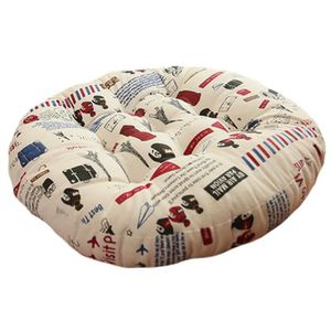 Grand coussin rond achat vente grand coussin rond pas for Coussin rond de chaise