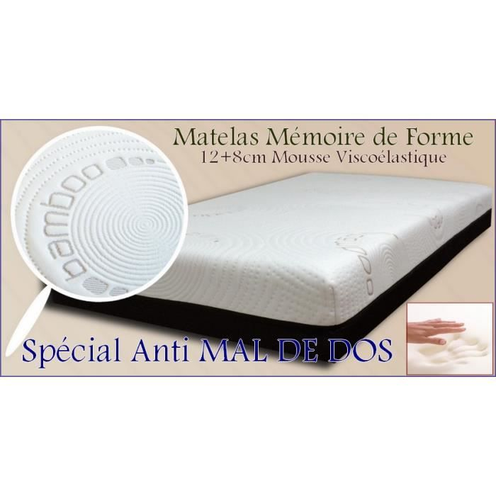 matelas m moire de forme bambou 160x200x21cm achat. Black Bedroom Furniture Sets. Home Design Ideas