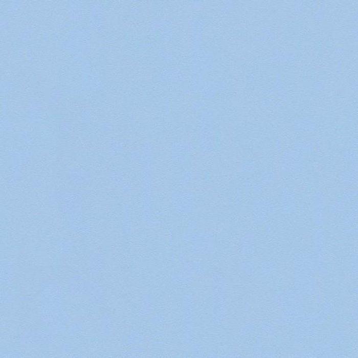 As Creation Papier Peint Fond D Ecran Recolte Colours Of The World 353085 Fonds D Ecran Uni Papier Peint Uni Aspects 10050 X Achat Vente Papier Peint As Creation Papier Peint Cdiscount