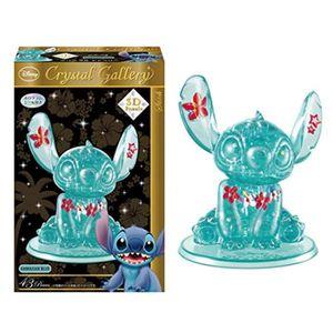 CASSE-TÊTE Casse-Tete RWRUY Disney Crystal Gallery Blue Hawai