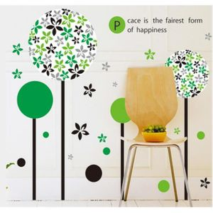 sticker mural arbre achat vente sticker mural arbre pas cher cdiscount. Black Bedroom Furniture Sets. Home Design Ideas