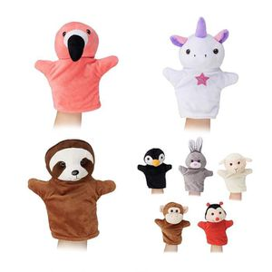 PELUCHE Relaxdays 10024372 Lot de 8 Mannequins pour Enfant