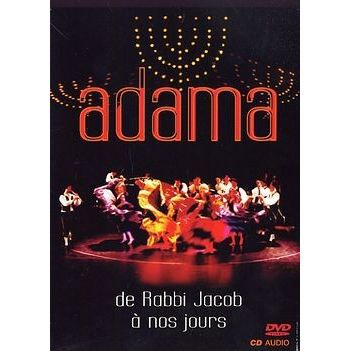newsdvd dvd musique adama de rabbi jacob a nos f