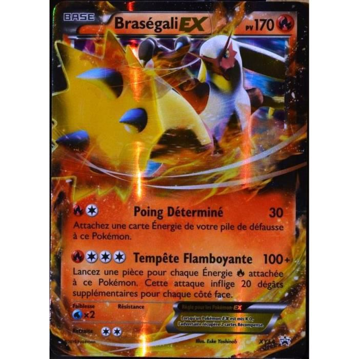 Carte pokemon gratuite - Carte pokemon ex rare a imprimer ...