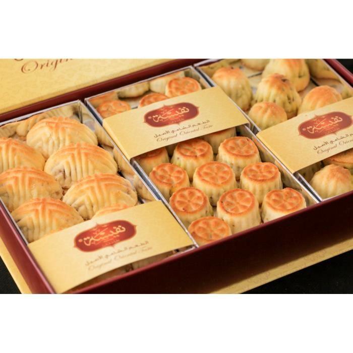 Assortiment de Maamoul (Pistaches,Dattes et Noix) 700g,patisseries orientales ,gâteaux secs à la pistaches,Dattes et Noix 700g