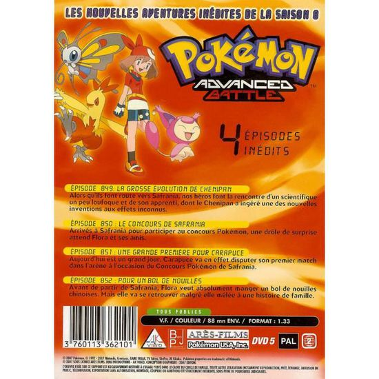 Dvd Pokemon Advanced Battle Saison 8 Volume 12 En Dvd Dessin