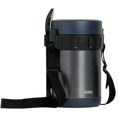 Porte aliments jba de thermos achat vente lunch box for Porte synonyme