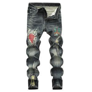 JEANS Jeans Denim Vintage Folds Wash travail effiloché P