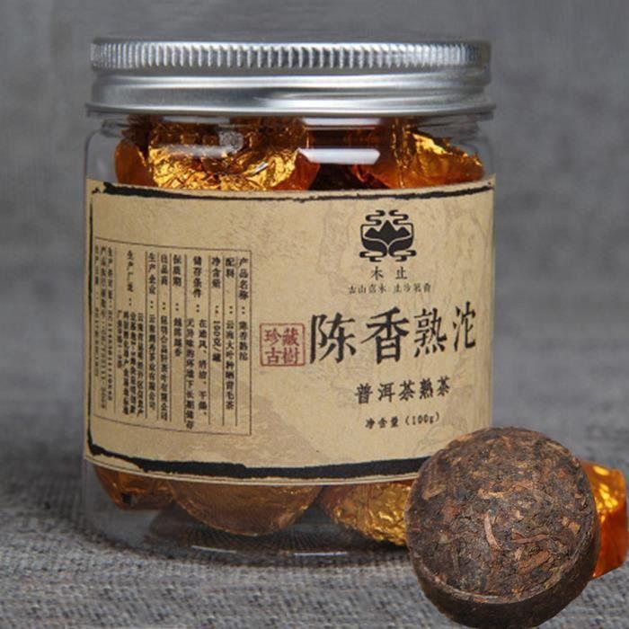 100g (0.22LB) China Yunnan canned Puerh tea Chen Xiang small Tuocha puer tea Pu er ripe tea Green food Pu'er tea Black tea Chinese