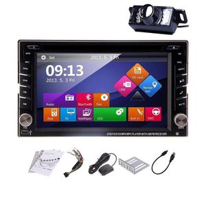 autoradio gps bluetooth 2 din avec camera de recul achat vente autoradio gps bluetooth 2 din. Black Bedroom Furniture Sets. Home Design Ideas