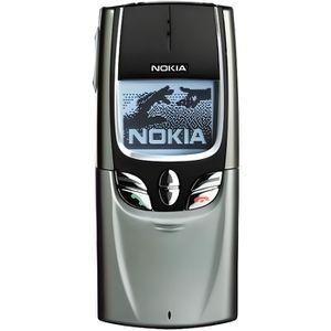 Téléphone portable Nokia 8850 Silver