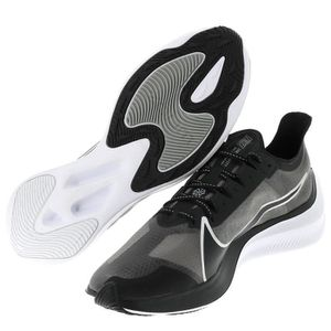 nike chaussures de fitness