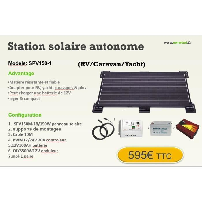 station solaire autonome pour rv yacht caravanes achat vente kit photovoltaique cdiscount. Black Bedroom Furniture Sets. Home Design Ideas