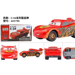 World Ol Pcs Mcqueen 1 Jouet Of Online Cars The Lightning tCQhsdr