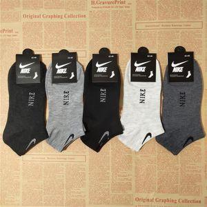 CHAUSSETTES 5 paires Nike Chaussettes Homme Court Coton de bat
