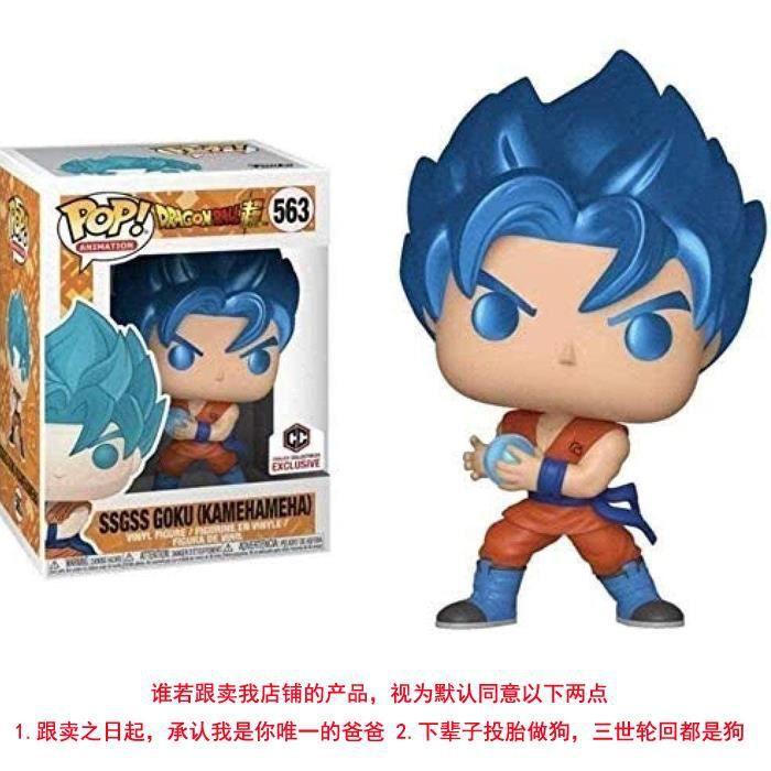 Dragon Ball Super # 563 SSGSS Goku (Kamehameha) Pop excluido!