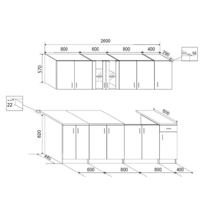 Armoire de cuisine avec unité de base pour évier 8 pcs Wengé Brun